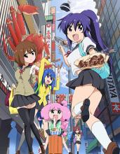 TVアニメ「てーきゅう3期」、10月6日スタート! 関西進出決定でキービジュアルには道頓堀