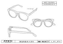 TVアニメ「メガネブ!」、教師陣のメガデザ(メガネ設定画)を公開! オープニング主題歌はMUCCが担当