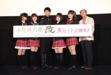 「劇場版 中二病でも恋がしたい!」、初日舞台挨拶レポート! TV第2期は2014冬に放送開始