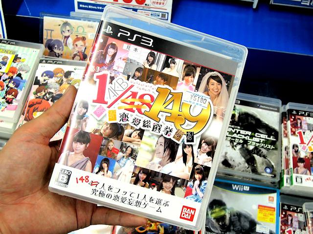 PS3「AKB1/149 恋愛総選挙」