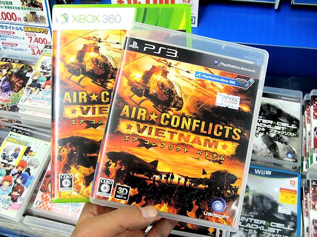 PS3/Xbox 360「エア コンフリクト ベトナム」