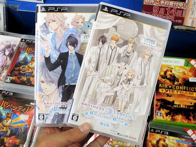 PSP「ブラザーズ コンフリクト ブリリアントブルー」限定版/通常版
