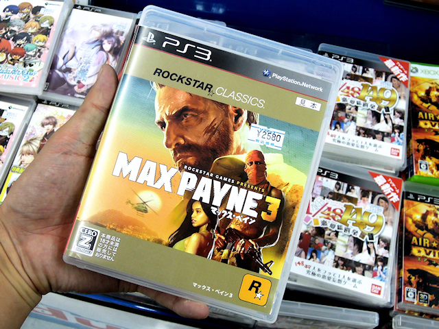 PS3/Xbox 360「マックス・ペイン3 ロックスター・クラシックス」