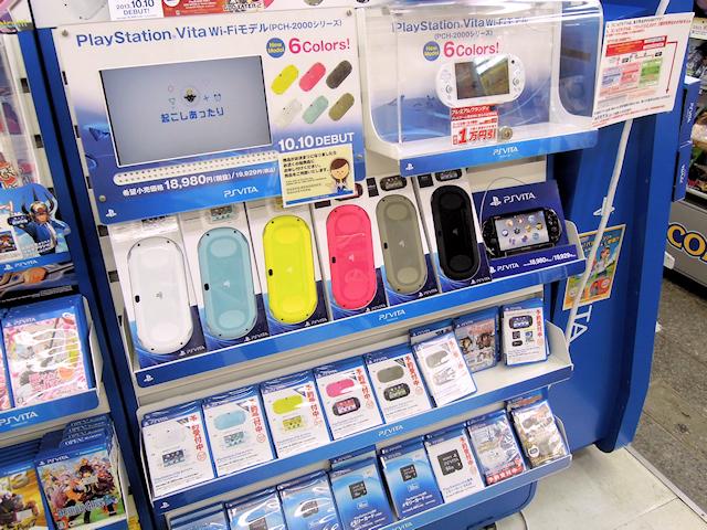 ソフマップ秋葉原アミューズメント館では、10月10日発売予定の新型PS Vita「PCH-2000シリーズ」の実機展示コーナーを設置