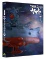 宇宙戦艦ヤマト2199、イスカンダル到達記念でヤマト乗組員1万人を募集! 「巨大ヤマトアートをつくろうキャンペーン」