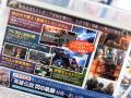 「英雄伝説 閃の軌跡」、「ゼルダの伝説 風のタクト HD」、「アーマード・コア ヴァーディクトデイ」など今週発売の注目ゲーム!