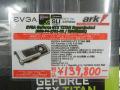 オーバークロック仕様のGeForce GTX TITAN搭載ビデオカードがEVGAから発売に!