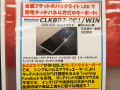 ミネベア「COOL LEAF 2」発売! フィードバック機能搭載のタッチパネル式キーボード