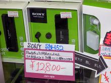 スマートフォンの子機にもなるBluetoothヘッドセットSony Mobile「Smart Bluetooth Handset SBH52」が登場!