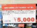 安価なノイズキャンセリング機能付きヘッドホン2製品が上海問屋から!