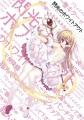 ポニーキャニオン、ライトノベルシリーズを12月3日に創刊! 第1弾は「ワルキューレ ロマンツェ」など6作品