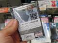 Western DigitalのNAS向けHDD「WD Red」シリーズに2.5インチ750GBモデル「WD7500BFCX」が登場!