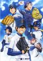 高校野球アニメ「ダイヤのA」、web配信決定! 10月10日からGyaO!/ニコニコ/バンダイチャンネルで