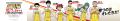 自転車競技アニメ「弱虫ペダル」、声優コメント到着! 諏訪部順一:「過呼吸になるくらいハァハァ」「男性声優のハァハァが好きな方はぜひ」
