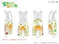 TVアニメ「変態王子と笑わない猫。」、小豆梓のサイクルウェアが登場! 高機能バージョンやサイクルグローブも