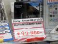 アキバお買い得情報(2013年10月8日~10月13日)