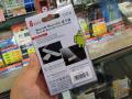 スマホ/タブレットに直差しできるUSBメモリサイズのmicro SDカードリーダーが登場!