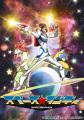 渡辺信一郎のオリジナルSFコメディ「スペース☆ダンディ」、メインキャスト発表! 主人公の宇宙人ハンター役に諏訪部順一
