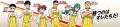 自転車競技アニメ「弱虫ペダル」、第1巻/第2巻にはイベントチケット優先購入応募券が付属! 総北とハコガクの声優陣が集結