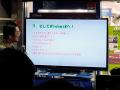 【随時更新→終了しました】 秋葉原の「Windows 8.1」深夜販売を実況レポート!