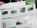 約5千円のRAID0/1対応USB3.0外付けHDDケース! 玄人志向「GW3.5AX2-SU3/REV2.0」発売