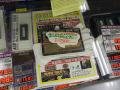 金メッキ仕様のオーバークロックメモリーがセンチュリーマイクロから発売! 触れると腐食することも