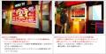 ナムコによるキャラクターテーマ型カフェ/バー「CHARACRO(キャラクロ)」、池袋で10月31日にオープン! 第1弾はタイバニ