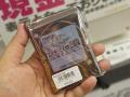 8GB SLC搭載のハイブリッドドライブが東芝から登場! 1TBモデル「MQ01ABD100H」発売
