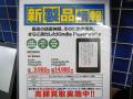 Amazonの電子書籍リーダー「Kindle Paperwhite」の新モデルが登場!
