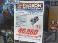 SAPPHIREから「VAPOR-X」採用のRadeon R9 280Xが登場! オリジナルクーラー採用のR7 260X/250搭載モデルも