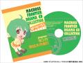 TVアニメ「マクロスF」、BD-BOXのジャケットイラストを公開! 新作ドラマCDや新規オーディオコメンタリーの詳細も