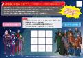 【週間ランキング】2013年10月第4週のアキバ総研ホビー系人気記事トップ5