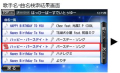 カラオケ「JOYSOUND」、10月28日から歌唱補助機能「ボーカルアシスト」を搭載! 歌声合成技術を用いた業界初の試み