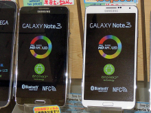 3GBメモリ搭載のSAMSUNG製スマホ「GALAXY Note 3」に容量32GBモデルが登場!