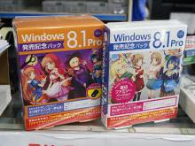 【週間ランキング】2013年10月第3週のアキバ総研PC系人気記事トップ5