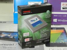 海外パッケージ版東芝純正SSDの512GBモデル「HDTS225XZSTA」が発売に!