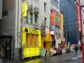 「マンモスカレー AKIBA店」、閉店を正式に発表! 最長でも11月5日には営業終了