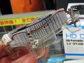 全高21mmの超ロープロファイルCPUクーラーAkasa「AK-CC7129EP01」が登場!