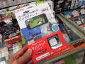 Lightning対応のワンセグチューナー「ちょいテレi 1S-IPM110」がバッファローから!