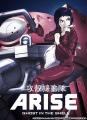 攻殻機動隊ARISE、第1章の地上波TV放送が決定! 第2章の最速オンライン試写会には計2,100名を招待