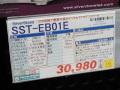 SilverStoneから24bit/192kHz対応のUSB DAC「SST-EB01-E」が発売に!