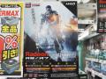 日本AMD「Radeon R9/R7×BATTLEFIELD 4 発売記念体験会」を11月10日に開催! ベテランBFプレイヤーによる実演デモも