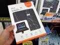 iPad Air専用のBluetoothキーボード付きケースが登場!