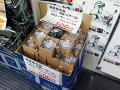 アキバお買い得情報(2013年11月13日~11月17日)