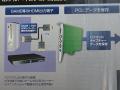 Windows8.1対応の安価なHDMIビデオキャプチャーカードが恵安から発売に!