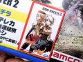 「ゴッドイーター2」、「コール オブ デューティ ゴースト(字幕版)」、「星霜のアマゾネス」など今週発売の注目ゲーム!