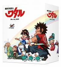 「魔神英雄伝ワタル」、BD-BOXジャケットの描き下ろしイラストを公開! 特典情報も