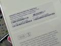 SIMフリー版「iPad mini Retinaディスプレイモデル」が登場!