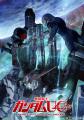 「ガンダムUC(ユニコーン)」、BD/DVD第7巻(最終巻)の詳細を発表! 映像特典はepisode EX「百年の孤独」