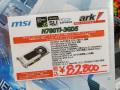 MSIからGeForce GTX 780 Ti搭載ビデオカード「N780Ti-3GD5」が発売に!